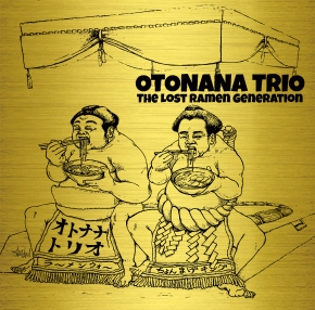 All They Wanted and All They Need by OTONANA TRIO  |Indie Music Tuesday