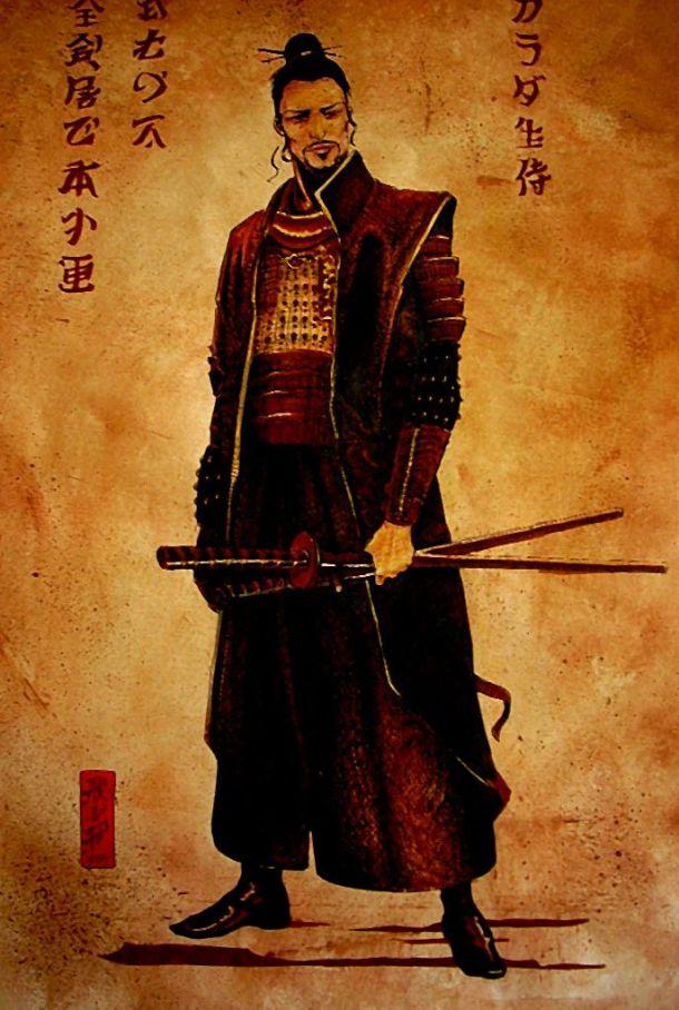 samurai 12.jpg